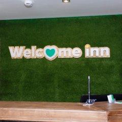 Отель Welcome Inn Великий Новгород интерьер отеля фото 3