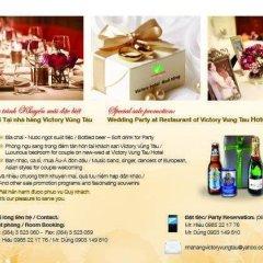 Отель Victory Hotel Вьетнам, Вунгтау - отзывы, цены и фото номеров - забронировать отель Victory Hotel онлайн с домашними животными