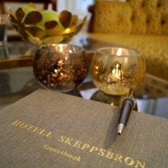 Отель Hotell Skeppsbron Швеция, Стокгольм - отзывы, цены и фото номеров - забронировать отель Hotell Skeppsbron онлайн питание