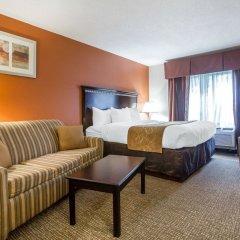 Отель Comfort Suites Atlanta Airport комната для гостей фото 4