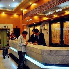 East Asia Hotel интерьер отеля фото 3