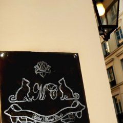 Отель Monte-Carlo Франция, Париж - 11 отзывов об отеле, цены и фото номеров - забронировать отель Monte-Carlo онлайн фитнесс-зал