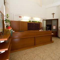 Отель Хостел Domus Civica Италия, Венеция - 3 отзыва об отеле, цены и фото номеров - забронировать отель Хостел Domus Civica онлайн интерьер отеля фото 2