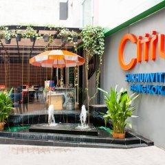Отель Citrus Sukhumvit 11 Bangkok by Compass Hospitality фото 10