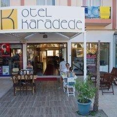 Karadede Hotel Чешме питание фото 3