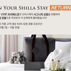 Отель Shilla Stay Mapo с домашними животными