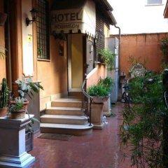 Отель Robinson фото 4