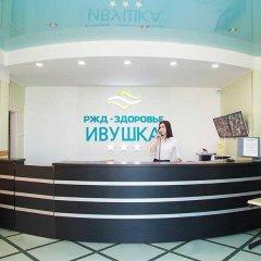 Санаторий Ивушка Сочи интерьер отеля