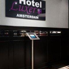 Отель LUXER Амстердам удобства в номере фото 2
