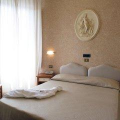 Отель Patria Италия, Кьянчиано Терме - отзывы, цены и фото номеров - забронировать отель Patria онлайн комната для гостей