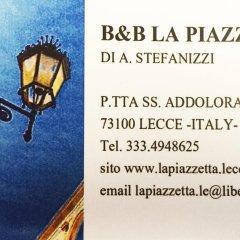 Отель La Piazzetta Лечче спортивное сооружение