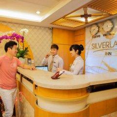 Silverland Min Hotel спа
