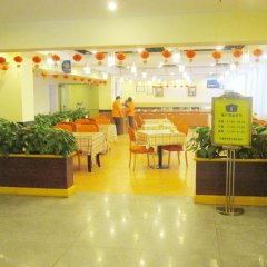 Отель Chengdu Home Inn - People's Park интерьер отеля фото 3
