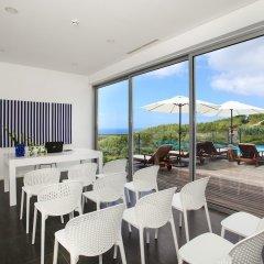 Отель Mosteiros Place Понта-Делгада помещение для мероприятий