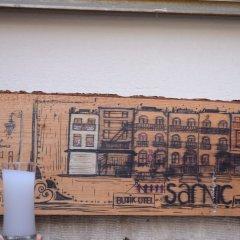 Sarnic Suites Турция, Стамбул - отзывы, цены и фото номеров - забронировать отель Sarnic Suites онлайн приотельная территория