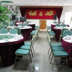 Fogang Wangchao Spa Hotel питание