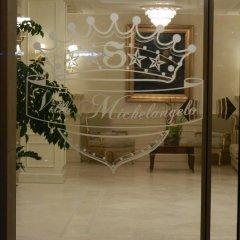 Отель Villa Michelangelo Ситта-Сант-Анджело сауна