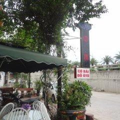 Hanoi Airport Hostel фото 4