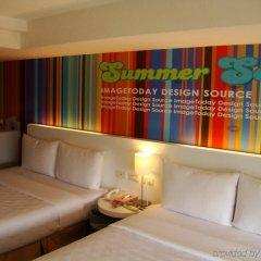 Ximen 101-s HOTEL детские мероприятия