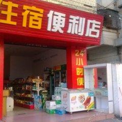 Отель Business Hostel Китай, Чжуншань - отзывы, цены и фото номеров - забронировать отель Business Hostel онлайн развлечения