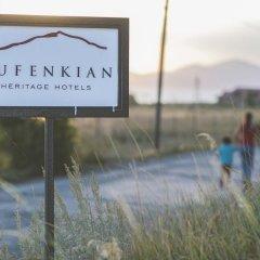 Tufenkian Avan Marak Tsapatagh Hotel фото 4