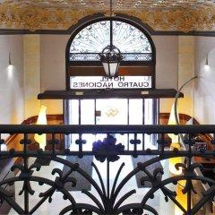 Отель Cuatro Naciones спортивное сооружение