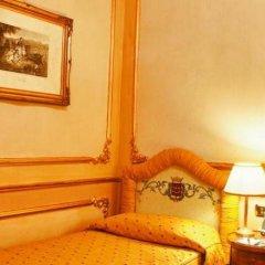 Grand Hotel Wagner детские мероприятия