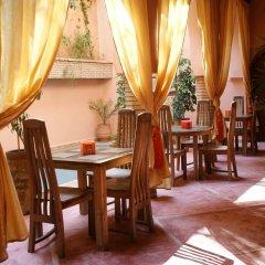 Отель Riad Azenzer питание фото 2