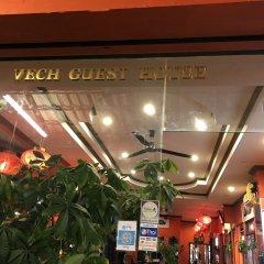 Отель Vech Guesthouse фото 19