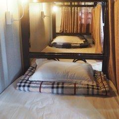 Vietnam Guide Home Hostel спортивное сооружение