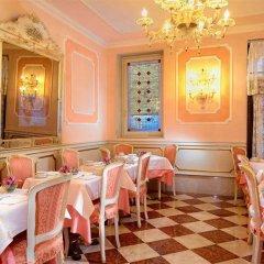 Hotel Canaletto питание фото 2