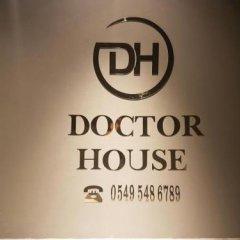 Doctor House Residence Турция, Кайсери - отзывы, цены и фото номеров - забронировать отель Doctor House Residence онлайн сауна