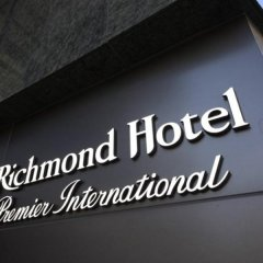 Отель Richmond Hotel Premier Asakusa International Япония, Токио - 2 отзыва об отеле, цены и фото номеров - забронировать отель Richmond Hotel Premier Asakusa International онлайн фото 12