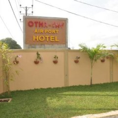 Отель Otha Shy Airport Transit Hotel Шри-Ланка, Сидува-Катунаяке - отзывы, цены и фото номеров - забронировать отель Otha Shy Airport Transit Hotel онлайн фото 3