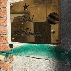 Отель Albergo ai Tolentini Италия, Венеция - отзывы, цены и фото номеров - забронировать отель Albergo ai Tolentini онлайн бассейн