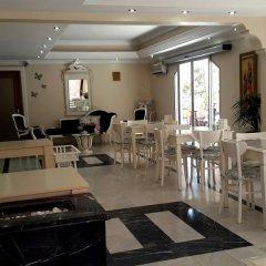 Aziz Arslan Hotel гостиничный бар