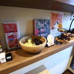 Nekokura Hostel Фукуока питание