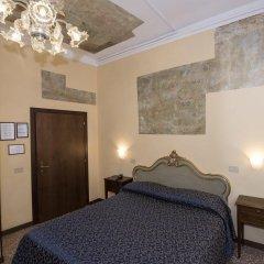 Hotel Pensione Guerrato удобства в номере