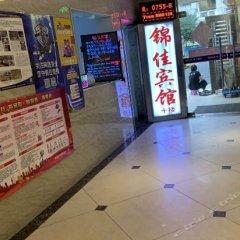 Отель Jinjia Hotel Китай, Шэньчжэнь - отзывы, цены и фото номеров - забронировать отель Jinjia Hotel онлайн развлечения