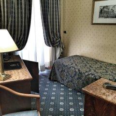 Hotel Cilicia комната для гостей фото 4