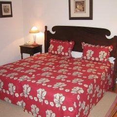 Quinta do Alto de Sao Joao Hotel комната для гостей