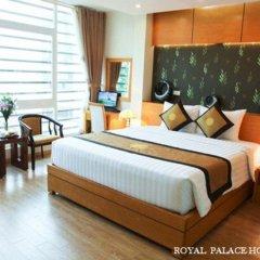 Отель Royal Palace Hotel Вьетнам, Ханой - 1 отзыв об отеле, цены и фото номеров - забронировать отель Royal Palace Hotel онлайн комната для гостей фото 4