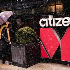 Отель citizenM Hotel Amsterdam South Нидерланды, Амстердам - 1 отзыв об отеле, цены и фото номеров - забронировать отель citizenM Hotel Amsterdam South онлайн с домашними животными