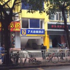 Отель 7 Days Inn Shenzhen Futian Bagua Third Road Branch Шэньчжэнь приотельная территория