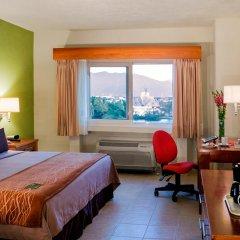 Отель Comfort Inn Puerto Vallarta Пуэрто-Вальярта комната для гостей фото 2
