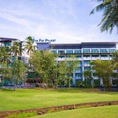 Отель The Par Phuket спа