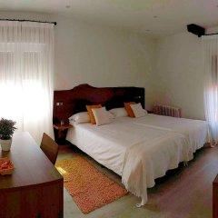 Отель Turismo Rural Remoña комната для гостей фото 2