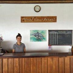 Отель Coral View Resort интерьер отеля