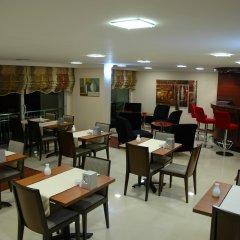 Alkan Hotel питание фото 2