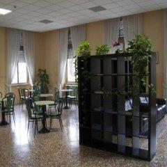 Отель Casa La Salle - Casa Religiosa питание